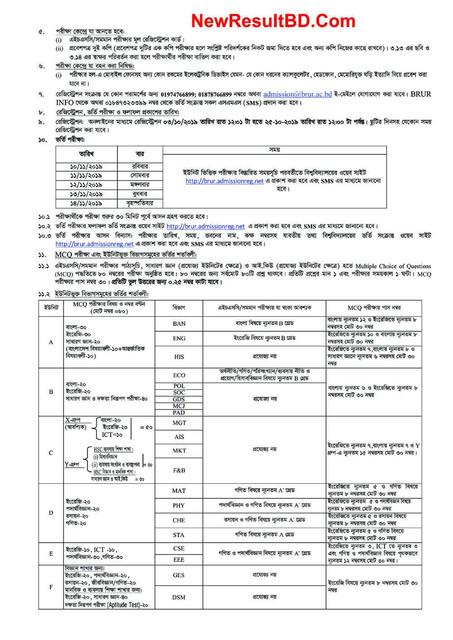 BRUR Undergraduate Admission Propectus 2019 2020 Page 3