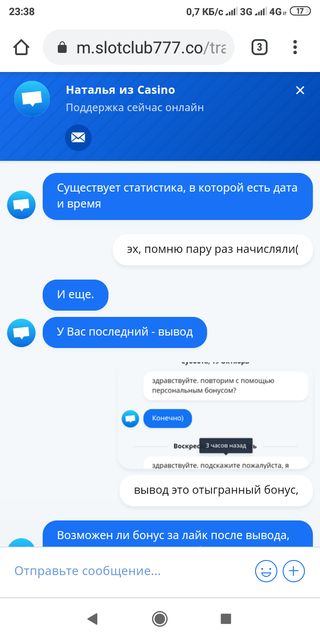 Screenshot-2019-10-20-23-38-57-260-com-android-chrome