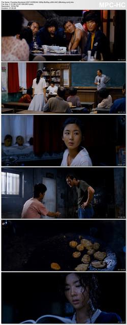 Paradise-Murdered-2007-KOREAN-1080p-Blu-Ray-x264-AAC-Mkvking-com-mkv-thumbs-2021-05-01-06-17-05