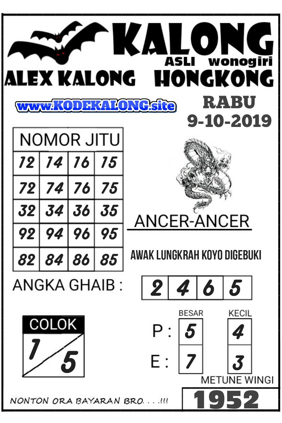 Sel-8-10-2019-23-14-18
