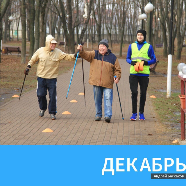 photo-2020-05-30-13-37-09