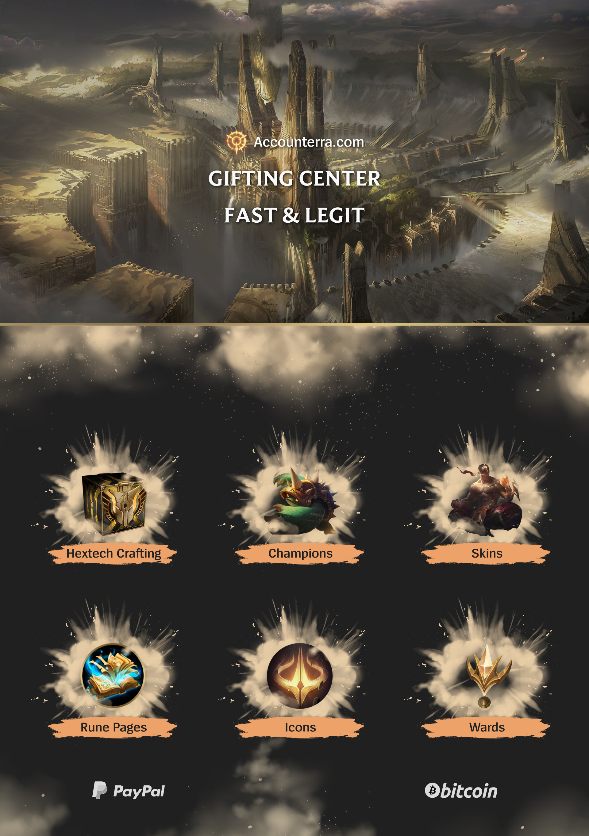 forum-gifts.jpg