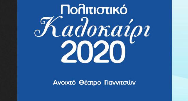 2020-07-13-134428