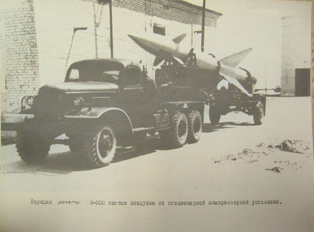 s-25-066