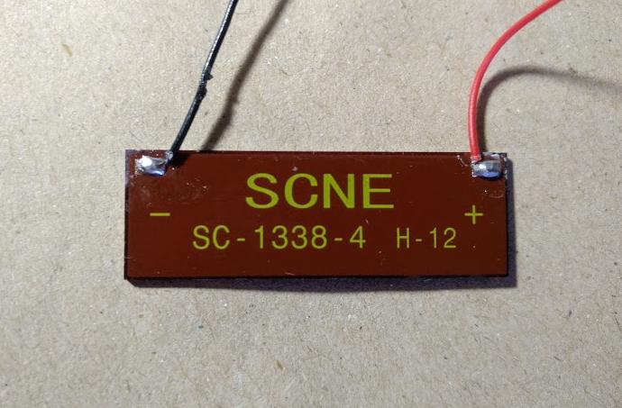 SC-1338 back