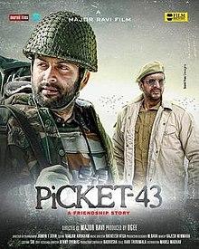 Picket 43 (2019) Hindi Dubbed Movie 720p