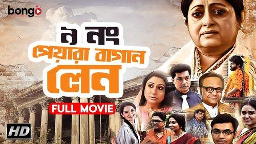 9 No Peara Bagan Lane 2016 Bengali Movie 480p HDRip 400MB Watch Online