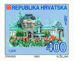 1993. year 100-OBLJETNICA-ZDRAVSTVENO-REKREACIJSKOG-CENTRA-LIPIK