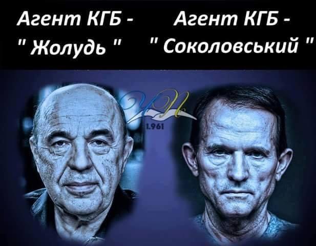 Росія організувала в ООН мережу агентів ФСБ, - Єльченко - Цензор.НЕТ 9528
