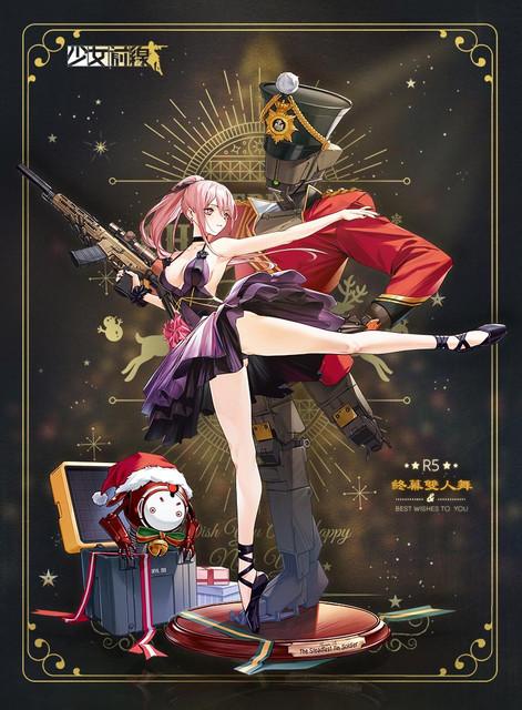 《少女前線》聖誕採購主題「銀色童話旅行」裝扮童趣降臨 同步預告參展 2021  台北國際電玩展 002