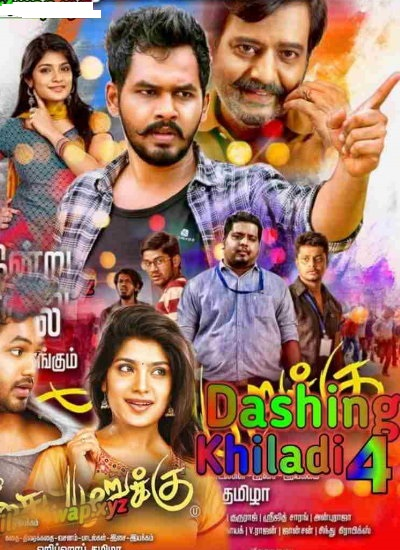 Dashing Khiladi 4 (Meesaya Murukku) 2020 Hindi Dubbed 720p HDRip 800MB Download