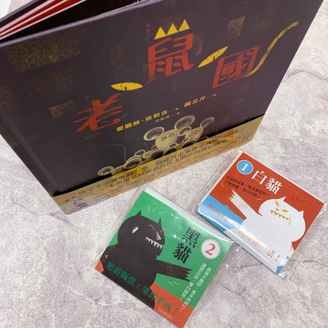 Topics tagged under 尖端 on 紀由屋分享坊 IMG-2460