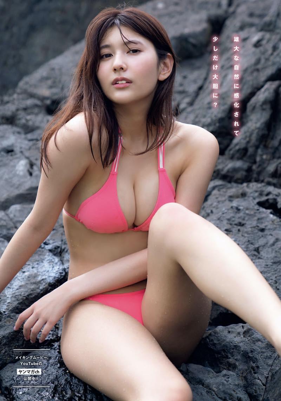 Arai-Haruka-003
