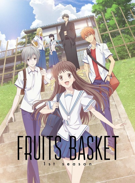 Fruits Basket الحلقة 13