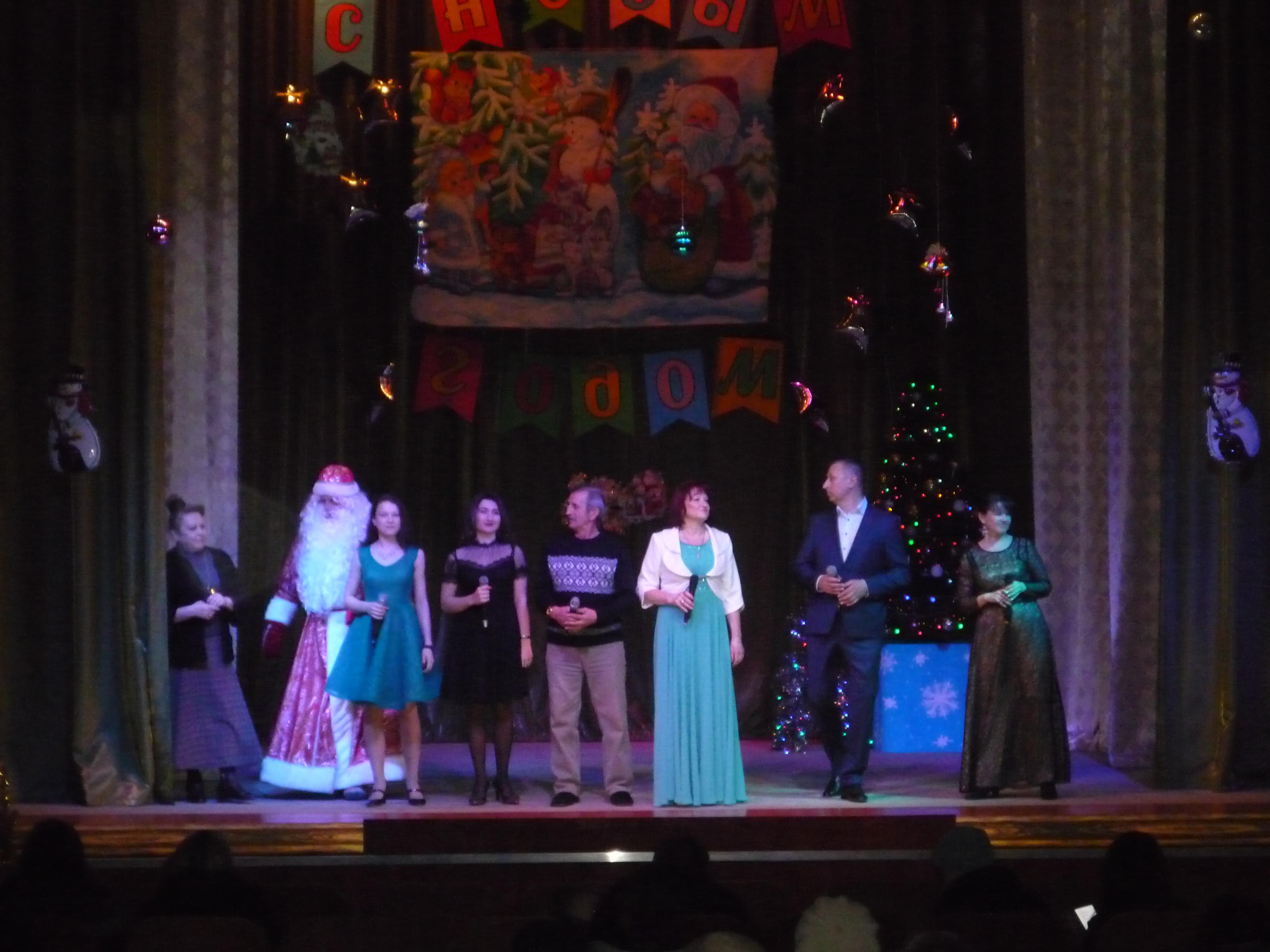 Альбом Концертно-развлекательная программа Новогодняя круговерть с конкурсной программой