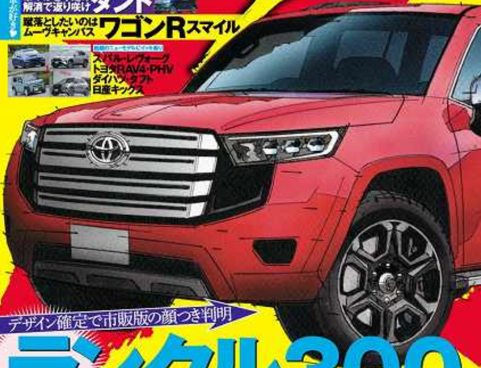 2020 - [Toyota] Land Cruiser VIII Captura
