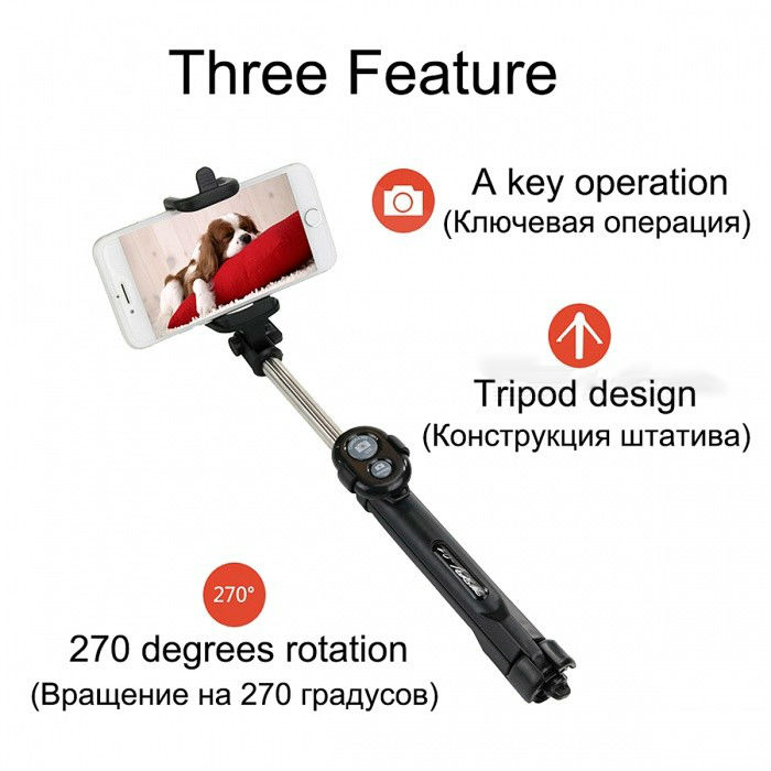i.ibb.co/9Z5TDks/Bast-o-Trip-Port-til-Bluetooth-Dobr-vel-Selfie-para-Smartphone-Preto-4.jpg