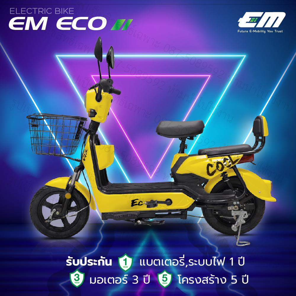 em-eco-01