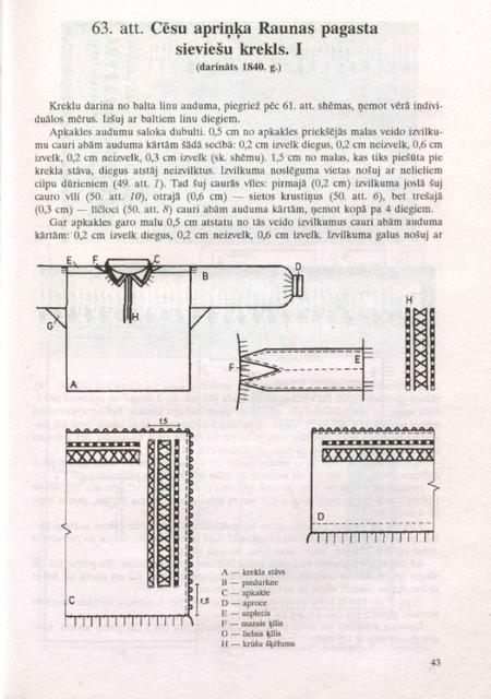 43-lpp.png