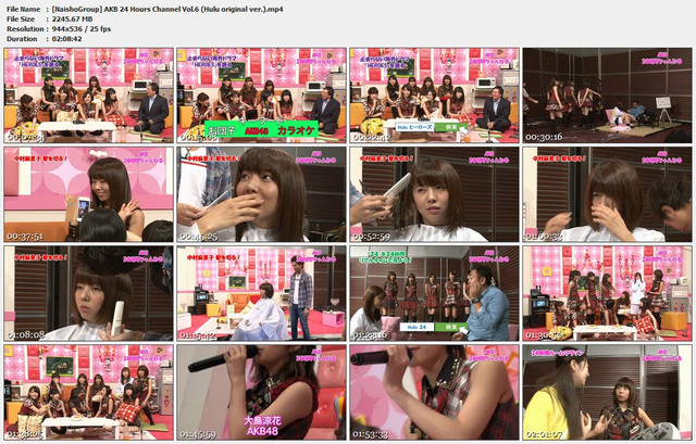 Naisho-Group-AKB-24-Hours-Channel-Vol-6-Hulu-original-ver-mp4