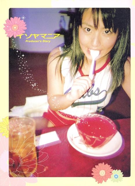 Isoyama-Sayaka-Isoyamania-043