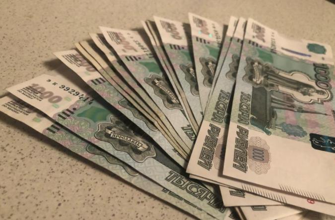 Когда платить заработную плату за апрель 2021 года в России
