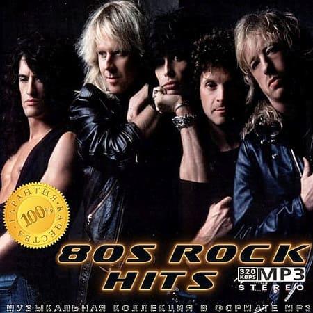 80s Rock Hits (2021) MP3