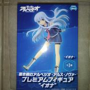 [VDS] Figurines PVC (Animés, jeux...) A-M Aoki-Hagane-no-Arpeggio-Ars-Nova-Iona-PM-Figure-SEGA-1