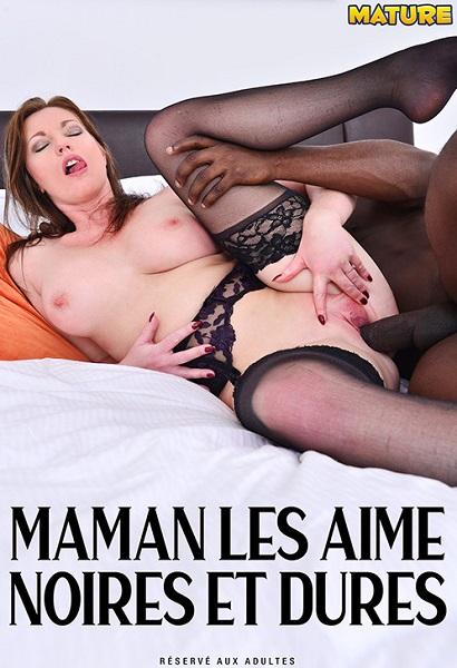 Мамочки любят черные и твердые