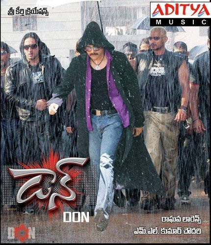 Don No. 1 (Don) (2021) Hindi Dubbed Movie 720p HDrip x265 AAC 700MB | 350MB Download