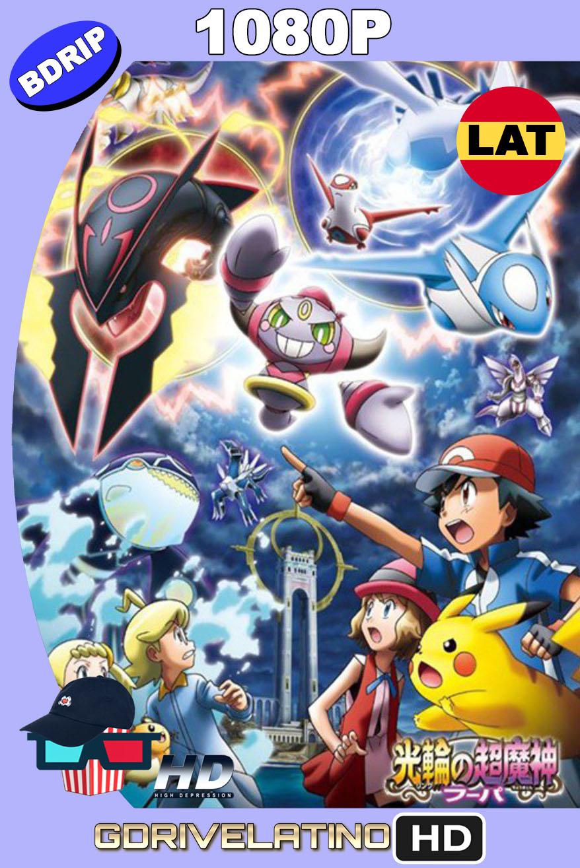 Pokémon: Hoopa y un duelo histórico (2015) BDRip 1080p Latino-Japonés MKV