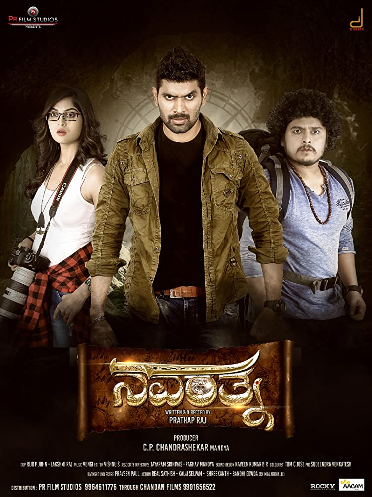Navarathna 2020 Kannada 720p HDRip ESubs 1.2GB | 400MB Download