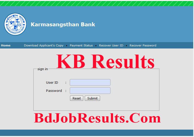 kb-result