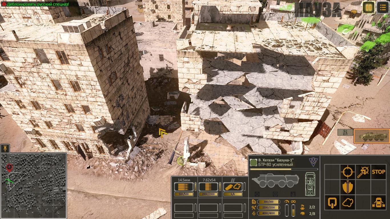Syrian-Warfare-2021-02-10-04-25-01-662