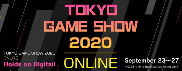 東京電玩展TGS 2020 Online將於9月23日~9月27日舉辦 Image