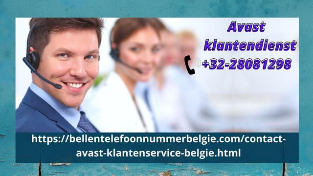 Avast-klantendienst