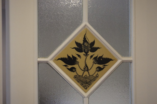 Hand-made-Deco-Tile.jpg