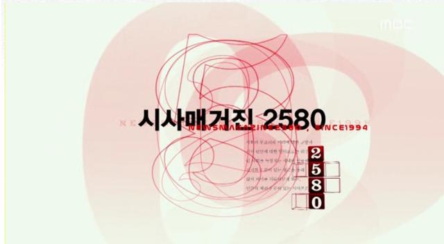 20200519145143