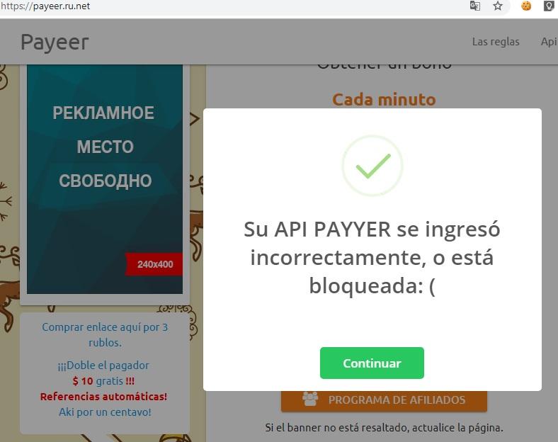 payeer.ru.  FAKE NO PIERDAN TIEMPO AQI Payeer-ru-fake