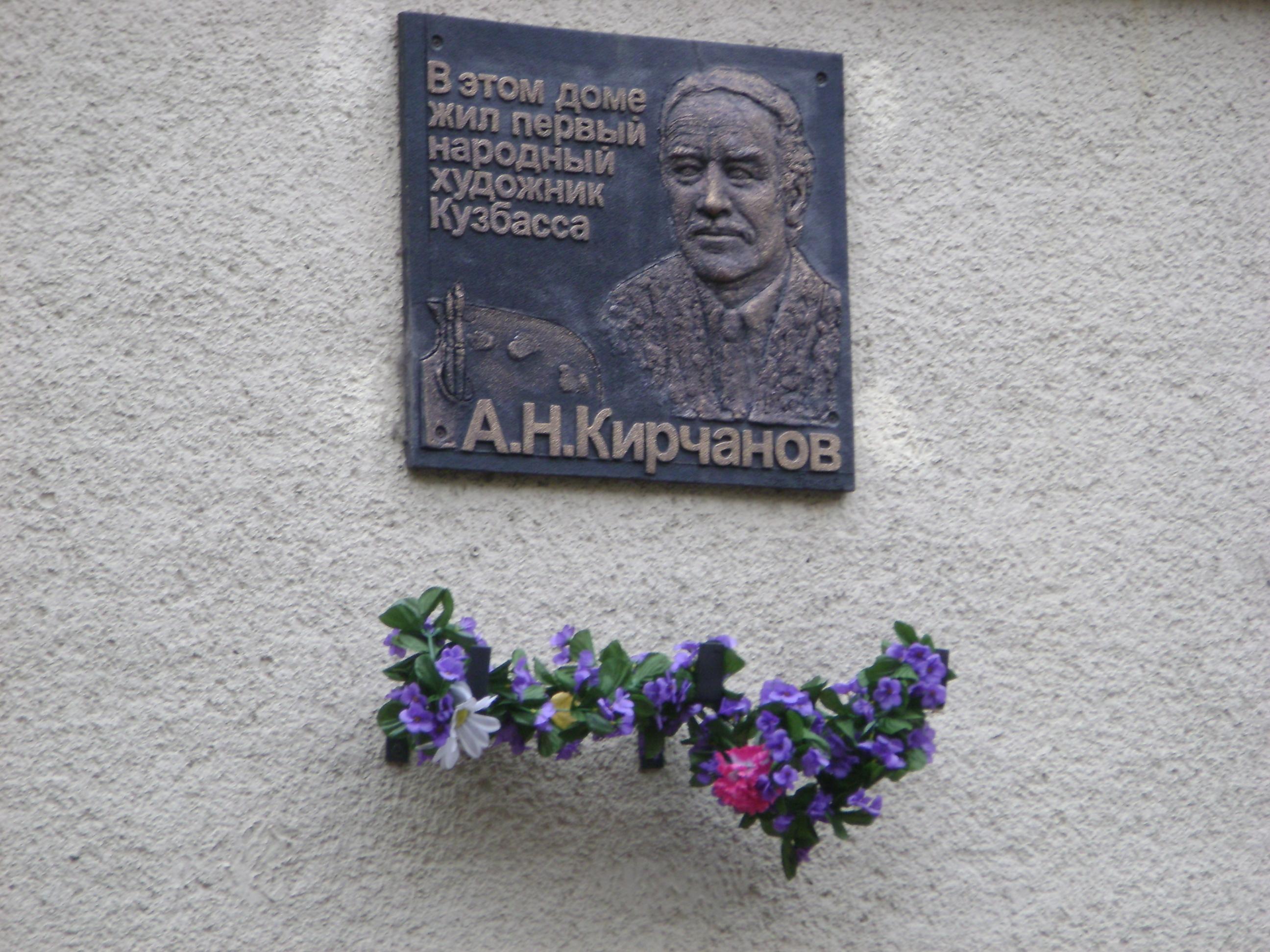 1306923904-Kirchanov-avtor-hmelevsk