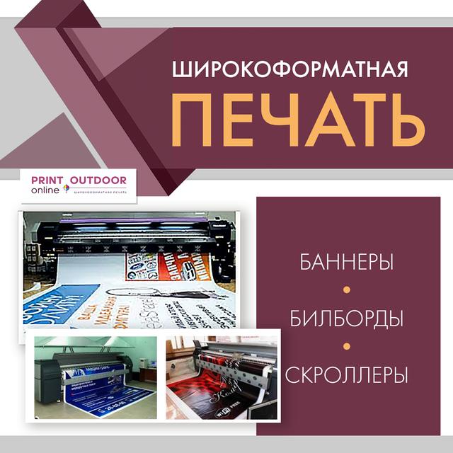 FB-Reklama-Banner-1080-1080-1