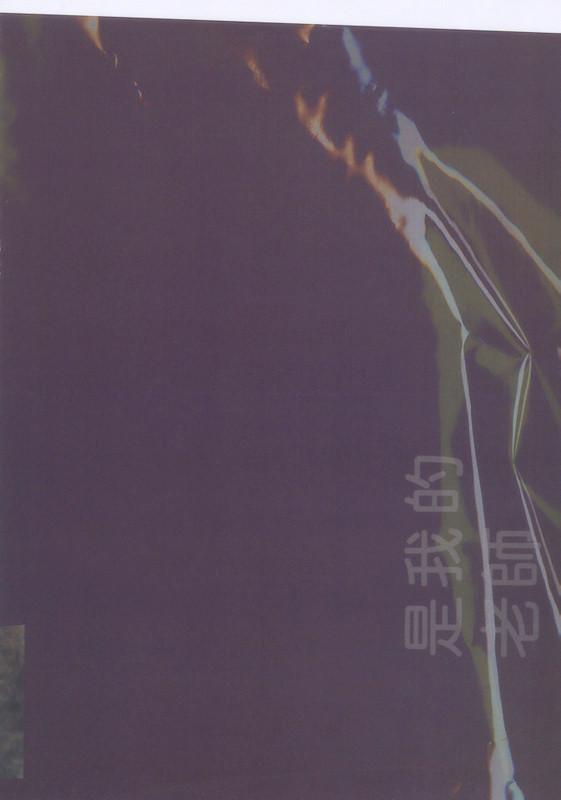 月刊 三浦理恵子 写真集 005