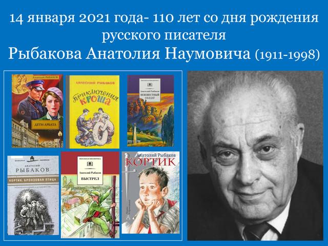 rybakov-pdf-io