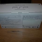 [VENDUE] Console PSP Edition Limitée Final Fantasy VII Crisis Core DSCN4618