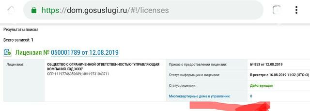 IMG-20191001-192027-749