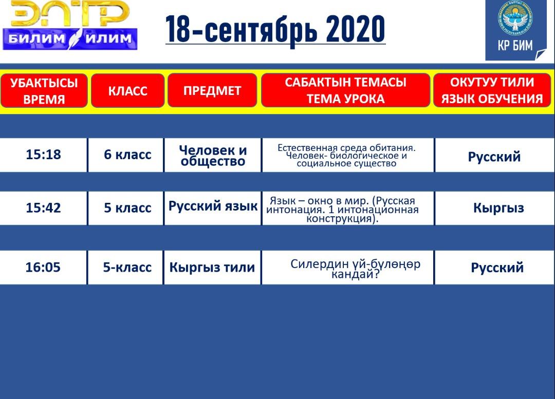 IMG-20200912-WA0018