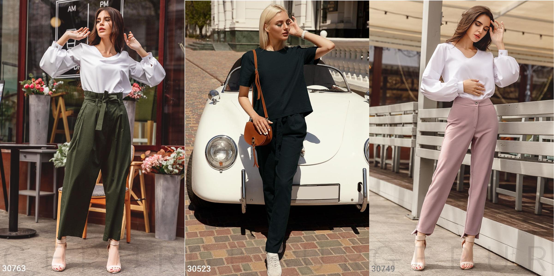 Обираємо стильні жіночі штани