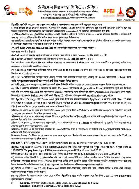 TSS-page-002