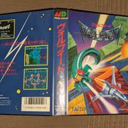 [vds] jeux Famicom, Super Famicom, Megadrive update prix 25/07 PXL-20210723-093850603
