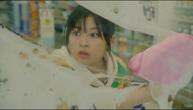 Kono Koi Atatamemasuka (A Warmed Up Love) - この恋あたためますか [JP Drama 2020] -  Other Dramas - JangHaven